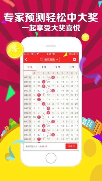 PK拾 - 彩票58专业投注