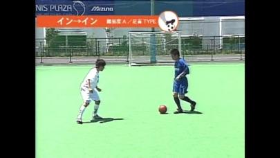 動画で学ぶサッカーテクニックのスクリーンショット4