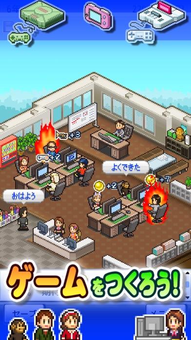 ゲーム発展国++のスクリーンショット