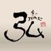15.『京の焼肉処 弘』『京やきにく 弘』『弘商店』それぞれに違った個性の店舗を京都で運営する老舗焼肉店、