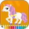 ポニー彩色ブック - 子供のための活動