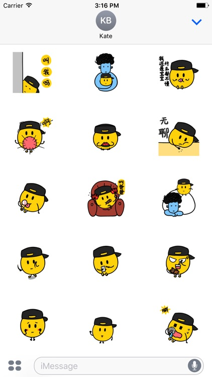 Animated Cap-Cartoon Stickers screenshot-0