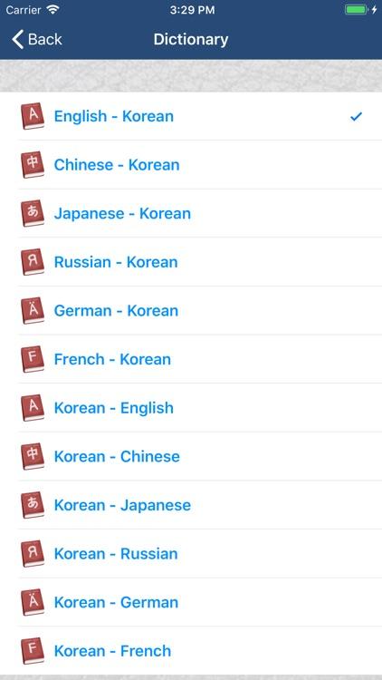 Magic Dictionary for Korean screenshot-4