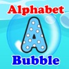 A B C D Alphabet Bubble Learning Activities