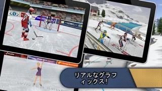 Athletics: ウィンタースポーツ ... screenshot1