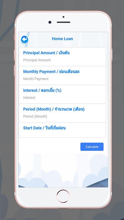 Easy Home Loan Calculator