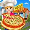 ピザ 配信 料理 ゲーム