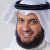Al Quran Mp3 for Ramadan