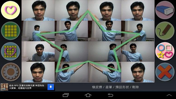 Grid Camera (Here You Are) screenshot-4