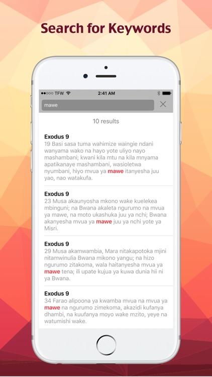 Swahili Bible Audio Kiswahili Bible screenshot-4