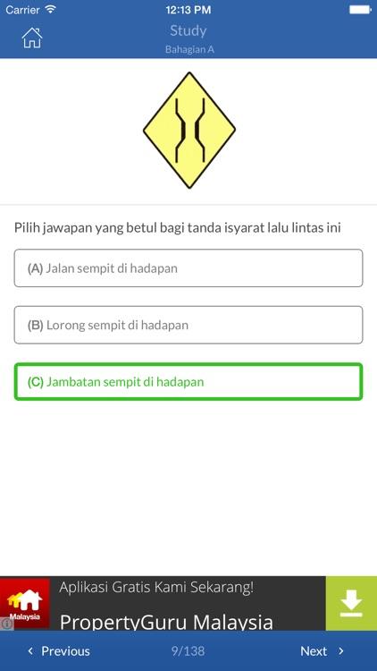 Kpp test online