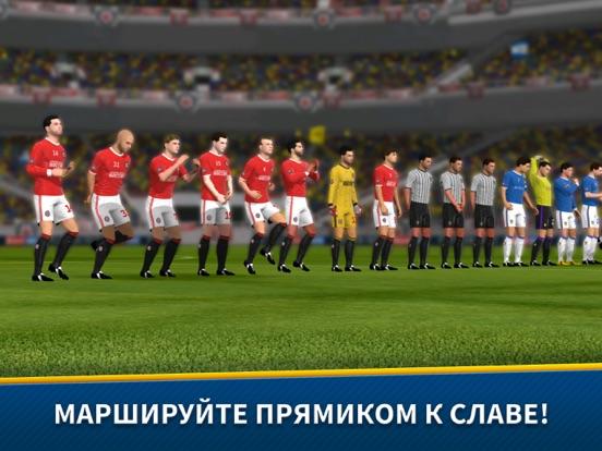 Скачать игру Dream League Soccer 2018