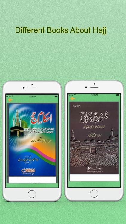 Ziyarates - Hajj and Umrah & Ahkam-e-Hajj screenshot-3