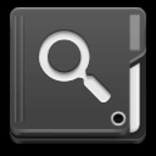 Watch Folders for Mac