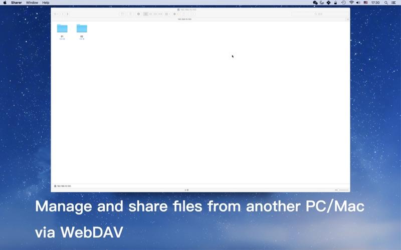 Sharer - DLNA Media Server скриншот программы 3