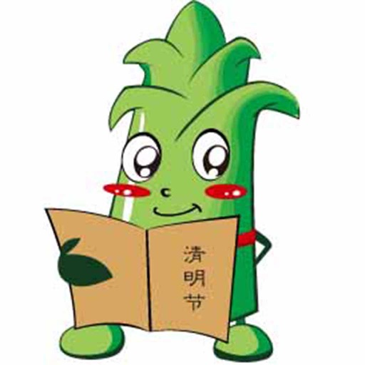Download 清明文化 free for iPhone, iPod and iPad