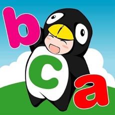 Activities of ABC Alphabet Learning for Preschool & Kindergarten