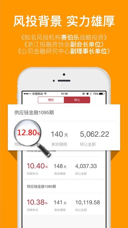 创客金融活期版 10.5%高收益投资理财神器