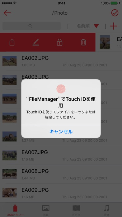 File Manager for RUF3-ALのスクリーンショット5