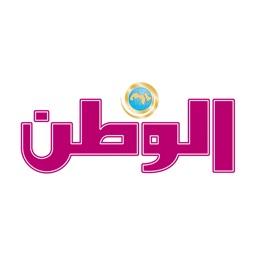 """Al Watan """"for iPhone"""" - جريدة الوطن"""