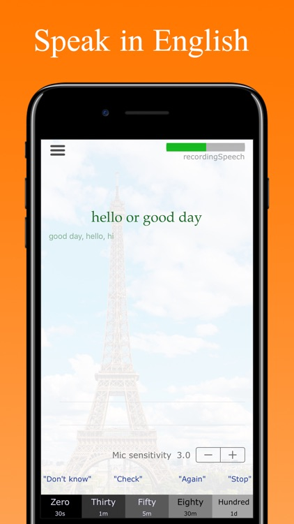 HandsFree French - Learn French Hands Free screenshot-2