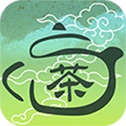 茶经之名茶鉴赏:中国茗茶茶艺精粹