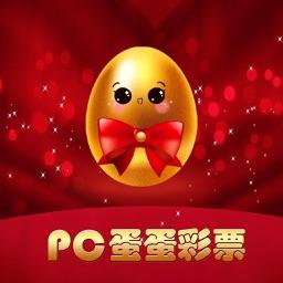 pc蛋蛋-幸运28加拿大28彩票资讯版