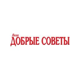 Добрые советы. Казахстан
