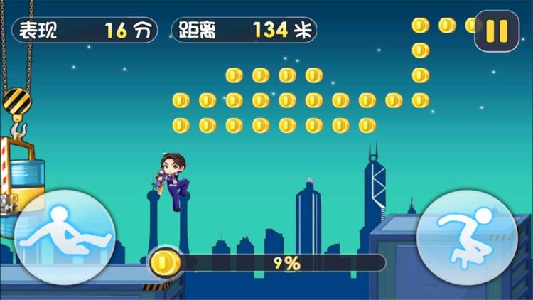 超级跑酷中文版小游戏