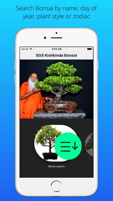 SGSBonsaiのおすすめ画像1