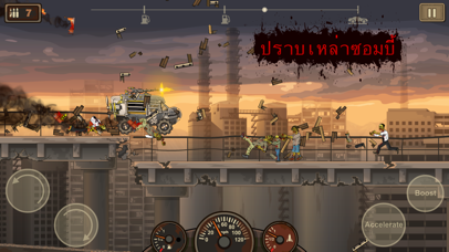 Screenshot for Earn to Die 2 in Thailand App Store