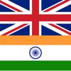 Offline English Hindi Dictionary अंग्रेजी शब्दकोश