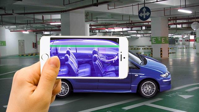 Xray Auto Scanner Screenshot