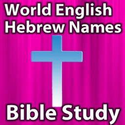 World English Hebrew Names Bible Study