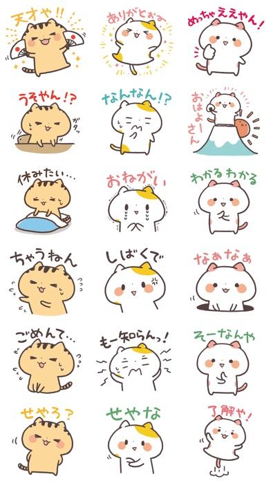 関西弁にゃんこ Vol.5紹介画像1