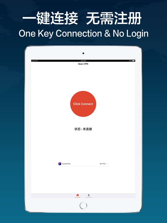 OPvpn - for OpenVPN Connect | App Price Drops