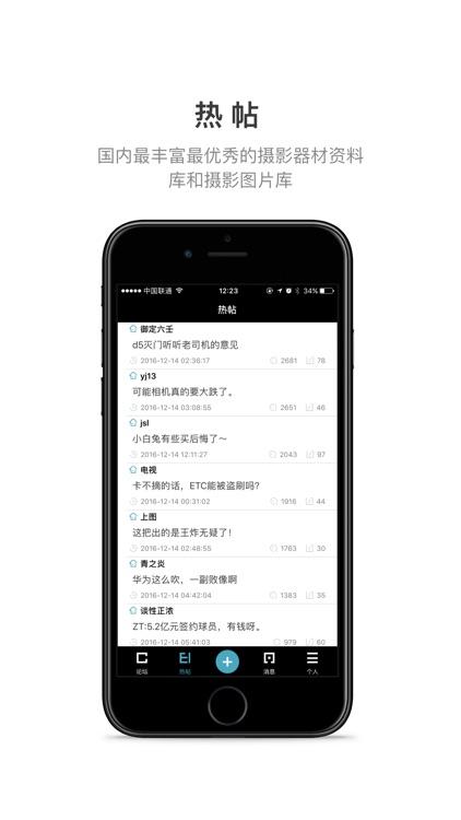 色影无忌论坛纯净版 screenshot-4