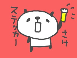 Beer Beer Panda Stickers!!