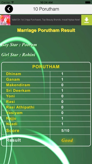 Horoscope match Making in Tamil