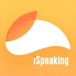 爱说口语-新东方名师在线带你练英语口语