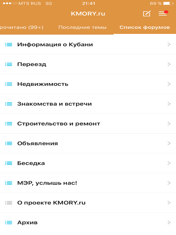 KMORY.ru screenshot 7