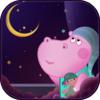 De boa noite Hippo. Premium
