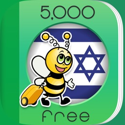 5000 Phrases - Learn Hebrew Language for Free