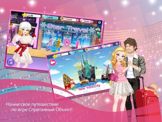 Star Girl: Бал принцесс для iPad