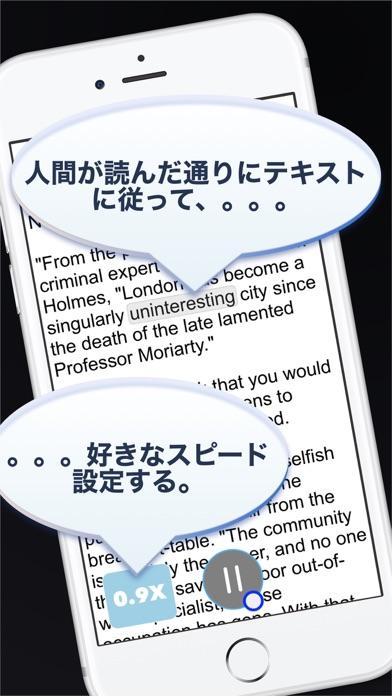 英語で読むシャーロック・ホームズの帰還のおすすめ画像1