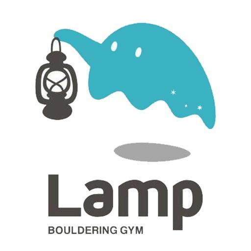 ボルダリングジムLamp(ランプ)