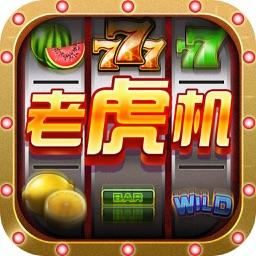 老虎机水果版-全盘777拉霸游戏厅合集