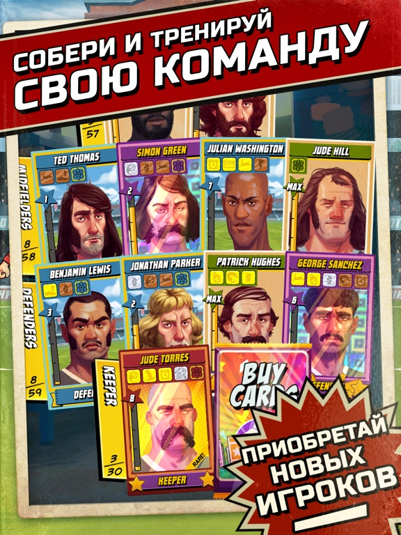 Flick Kick Football Legends Скриншоты9