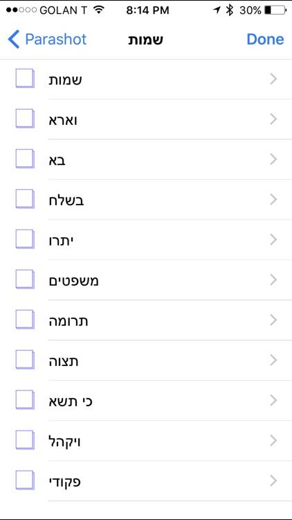 Tanach Bible - the Hebrew/English Bible screenshot-4