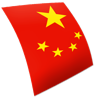 Chinese FlashCards - Declan Software